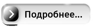 -Алена-Алексеевна-02.png