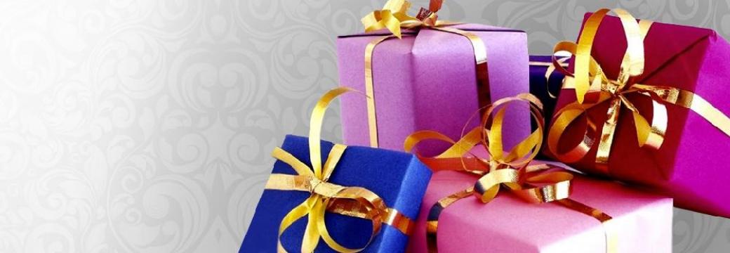 АКЦИЯ. Наши подарки